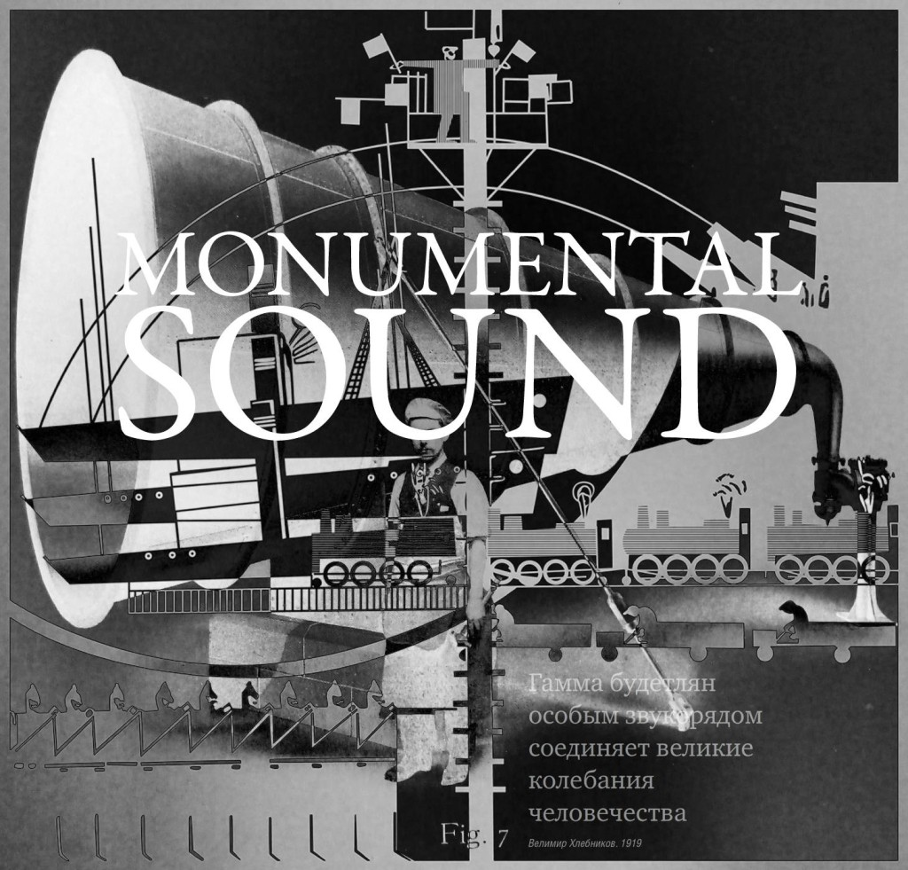 Monumental Sound